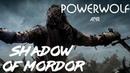 Тени Войны v2.0 Ƹ̴Ӂ̴Ʒ Middle earth: Shadow of War Ƹ̴Ӂ̴Ʒ 16 Ƹ̴Ӂ̴Ʒ Каира