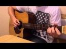 Бумбокс - Eva cover от Max SongLine