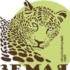 """Национальный парк """"Земля леопарда"""""""