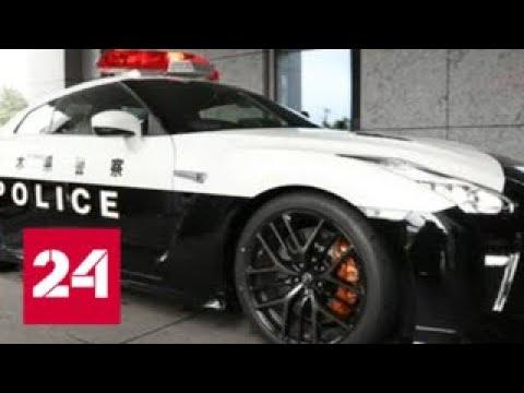 Японская полиция пересела на супермашины - Россия 24