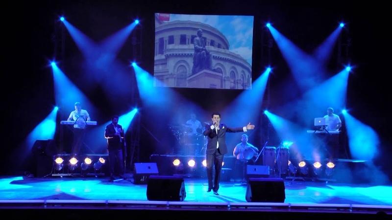 Гагик Езакян- Kez Bari Luys - (Live in Concert-2013)