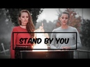 Cheryl x Betty Stand By You