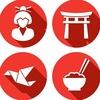 Учим Японский язык 5 дней с  11 по 15 февраля.