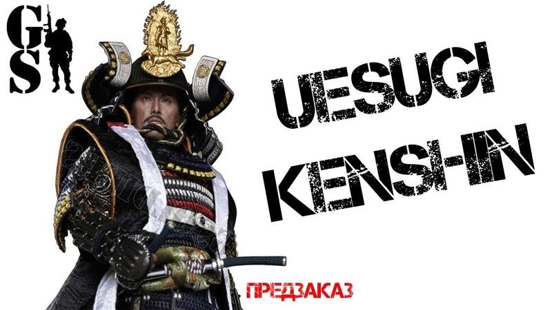 Предзаказ фигурка самурая Уэсуги Кэнсин от Coomodel в масштабе 16