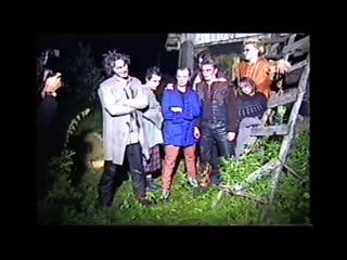 Как снимали клип «проклятый старый дом» группы «король и шут»
