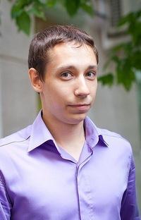 Дмитрий Овсянников, 29 ноября 1990, Пермь, id5248246
