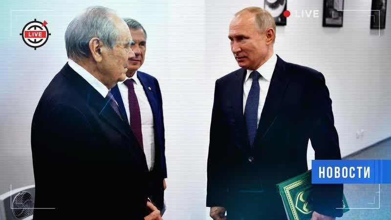 КПД президентов лидирует Владимир Путин