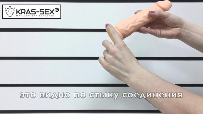 Рекомендации по эксплуатации фаллоимитаторов A-Toys (kras-sex.ru)