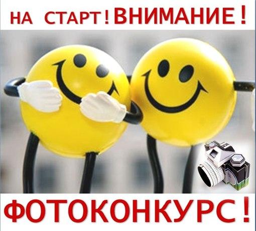 https://pp.vk.me/c421025/v421025722/6f80/ydIZMroDRC0.jpg