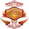 Международная Академия Духовных Практик Энергия
