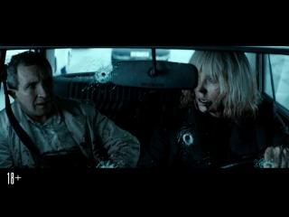"""Взрывная блондинка - Клип """"Глава 5"""""""