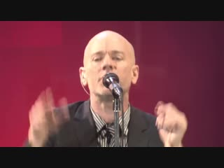 R.E.M. - Losing My Religion (Live In Athens, Greece 10.05.2008)