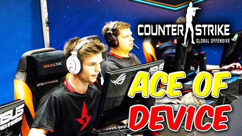 CSGO Ace OF Device. G2 Esports Astralis ECS