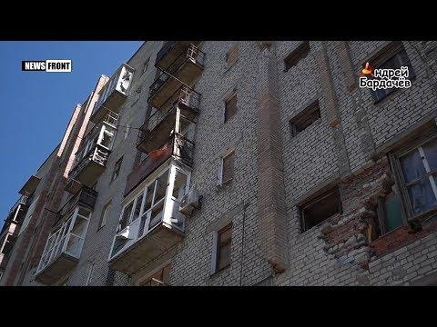 Жительница Донбасса: У нас уже не геноцид, а варварство
