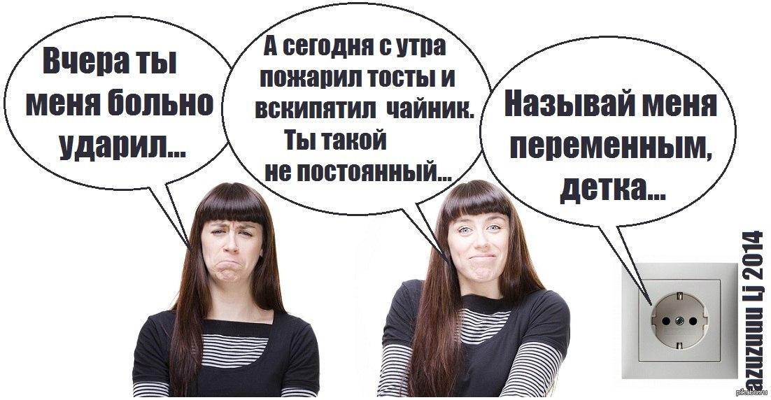 http://cs618321.vk.me/v618321436/f647/0QmcInRI6gY.jpg