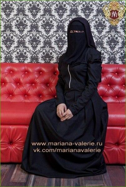 Интернет Магазин Исламской Одежды Для Женщин