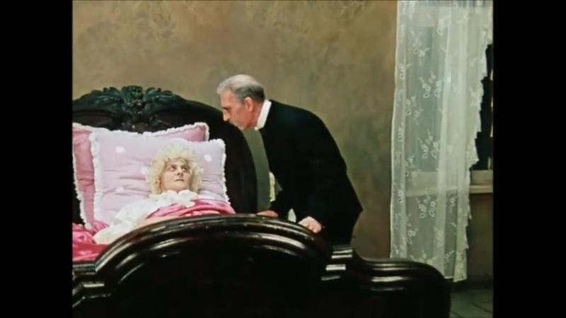 12 стульев Мадам Петухова