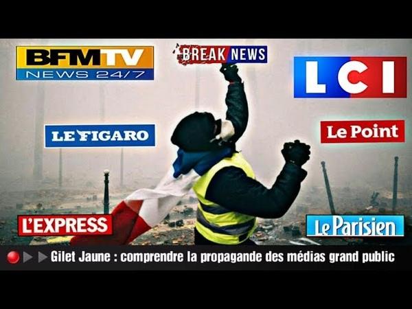🔴▶▶Gilet Jaune: Comprendre la manipulation des grandes sociétés de médias en 5min