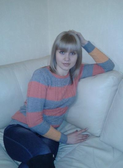 Кристина Рябкина, 11 ноября 1992, Саратов, id171668677