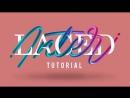 logo   Interlaced Lettering Tutorial от Ste Bradbury Design