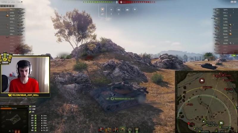 [Near_You] ИГРАЙ ЛУЧШЕ! КАК ЧАЩЕ ВЫЖИВАТЬ в World of Tanks (WoT)?!