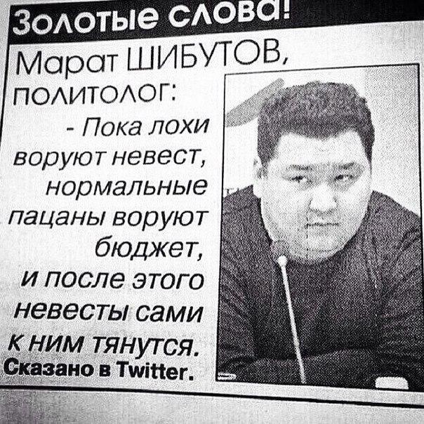 """""""Укрзализныця"""" необоснованно согласилась доплатить поставщику за топливо 100 млн грн, - """"Зеркало недели"""" - Цензор.НЕТ 5364"""