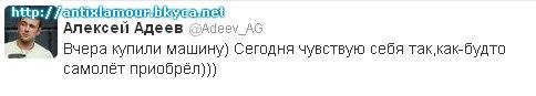 Алексей Адеев. VpWoxnEK0qA