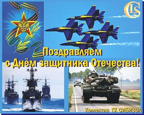 23 февраля для нас большой праздник, повод обратиться к истокам, - Азаров - Цензор.НЕТ 6371