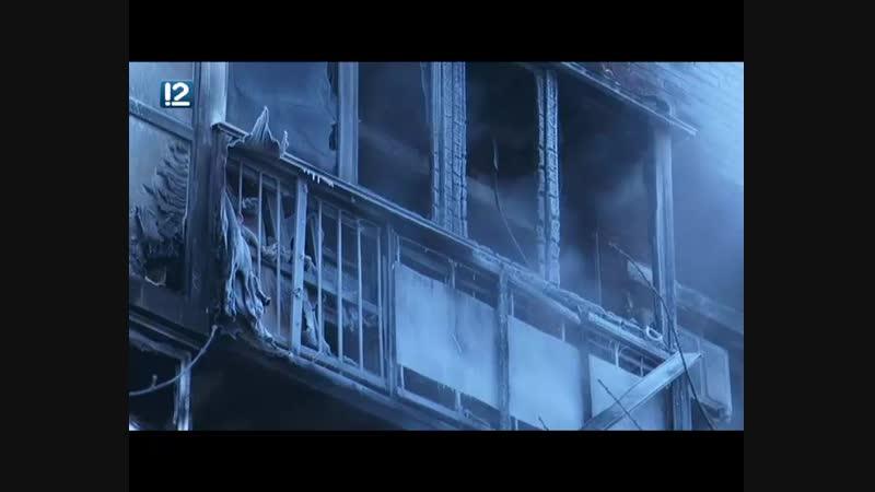 В Омске в квартире произошёл хлопок газа