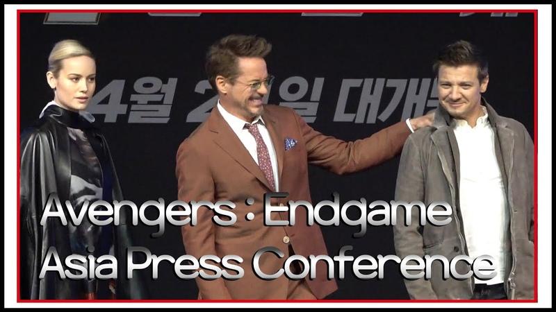 어벤져스 엔드게임 Avengers Endgame Asia Press Conference Full Ver