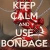 Bondage - Бондаж