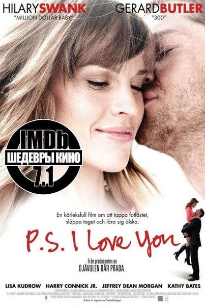 Романтичный, трогательный фильм, затрагивающий до глубины души, не оставит никого равнодушным!