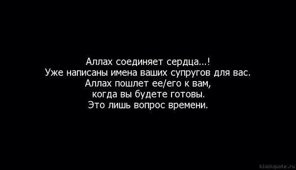 От Лисы)))