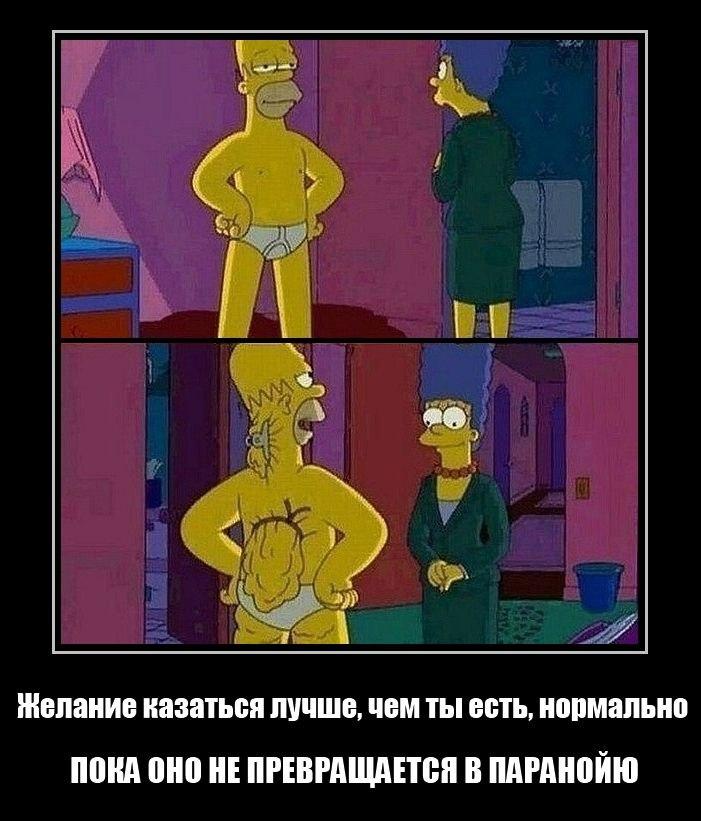 Павлович картинки безопасность для дошкольников груди Кононова вырвался