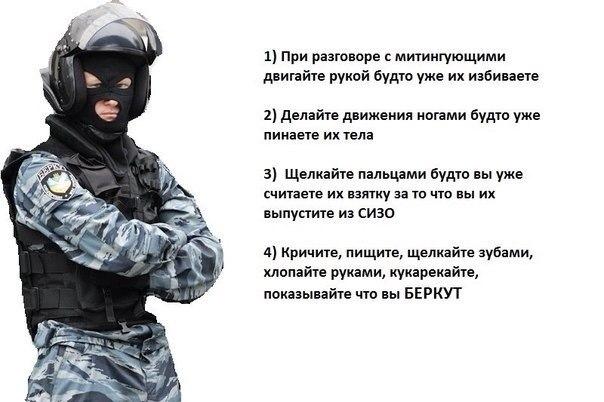 """Суд о признании незаконными полномочий """"Беркута"""" перенесли на 6 марта - Цензор.НЕТ 2485"""