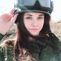Маша Варкина