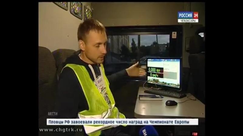 В Чебоксарах качество работы дорожников проверяет специальная передвижная лаборатория
