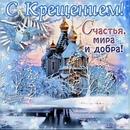 Ольга Кормухина фото #31