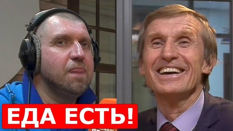 Дмитрий ПОТАПЕНКО Крестьянин торжествует feat Василий МЕЛЬНИЧЕНКО