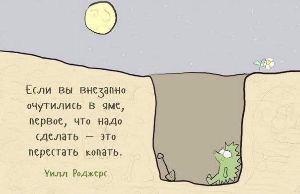 https://pp.userapi.com/c7008/v7008787/6f4d2/y3j4fL53WrU.jpg