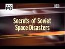 Soviet Disasters in Space