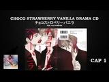 CAP 1 Chocolate,Strawberry, Vainilla - Manga Espa
