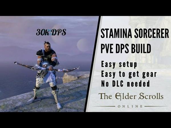 ESO - Elder Scrolls Online - Stamina Sorcerer *EASY* PVE DPS BUILD