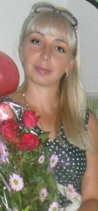 Наталья Лысенко, 6 мая 1982, Херсон, id190669055