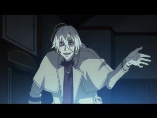 [Kansai] 10 серия - Весы Нила Адмирари: Загадочная История Тэйто / Nil Admirari no Tenbin: Teito Genwaku Kitan
