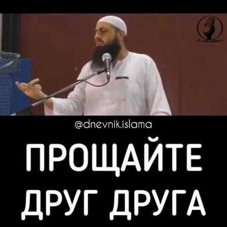 """Дневник Ислама on Instagram: """"Оставляйте в комментариях хотя бы точку. С целью распространить видео ☝️ __ Ставьте лайки♥️♥️♥️…"""""""