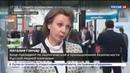 Новости на Россия 24 • Экология будущего: найдено решение для проблемы Коркинского месторождения
