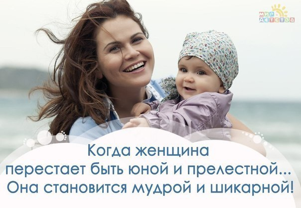 Открытки женщина и ее дети