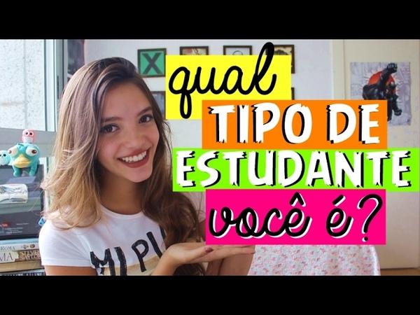 DICAS DE ESTUDO PARA TODOS OS TIPOS DE ESTUDANTES! - Débora Aladim