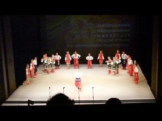 30 Międzynarodowe Warsztaty Folklorystyczne, koncert galowy - zespół Hlados z Ukrainy, część 3